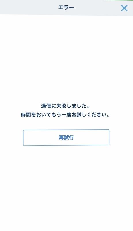 f:id:imagical:20200626075139j:plain