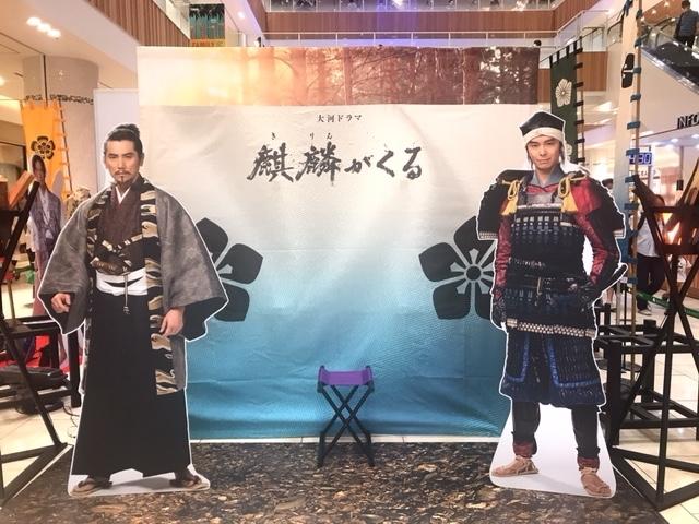 斎藤道山と明智十兵衛(光秀)のパネル