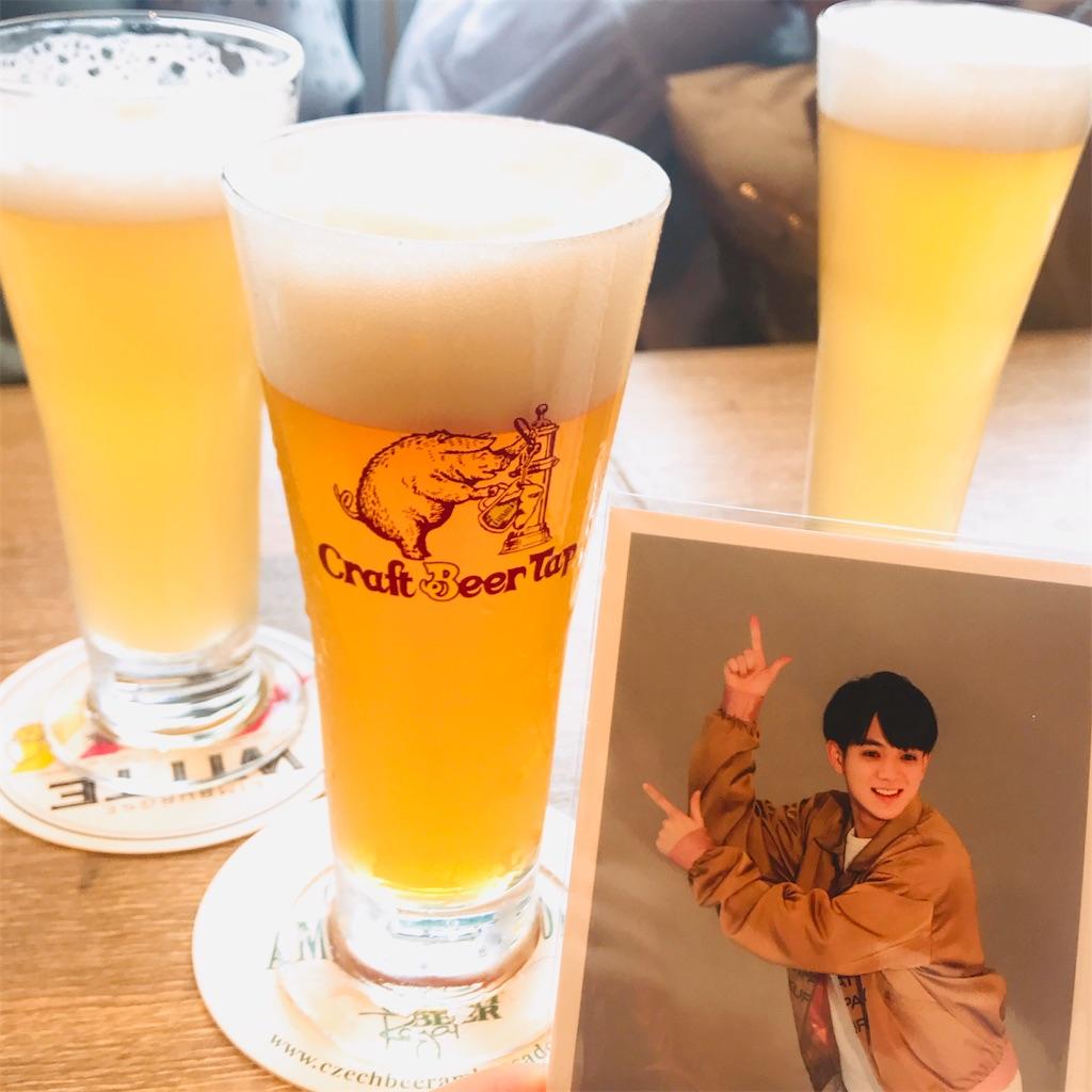 クラフトビールと宮近海斗