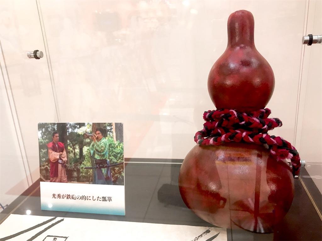 武蔵小杉の会場にはなかった展示物
