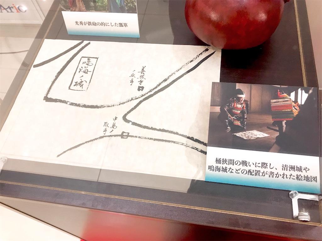 瓢箪と同じケースに飾られていた作戦用の地図