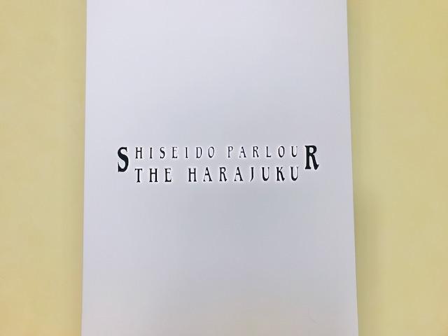 資生堂パーラー ザ・ハラジュクのエントランス