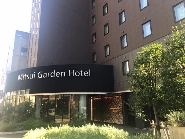 三井ガーデンホテル大手町の外観