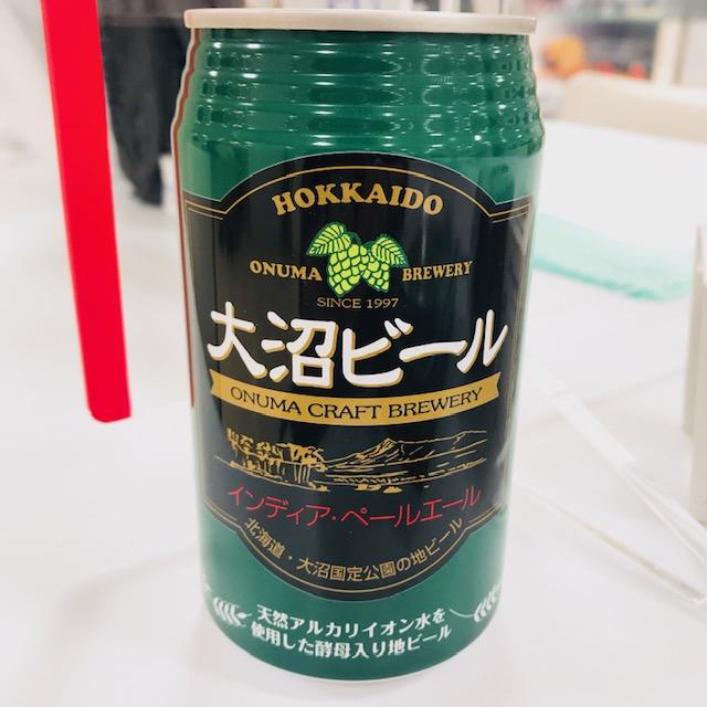 大沼ビールのIPA