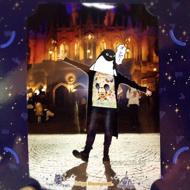 夜の城裏で台紙の写真を撮影してもらいました
