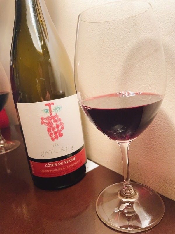 フォアグラ料理に合わせた赤ワイン