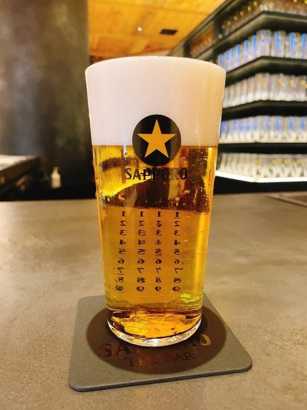 サッポロ生ビール黒ラベル THE BARの「パーフェクト黒ラベル」