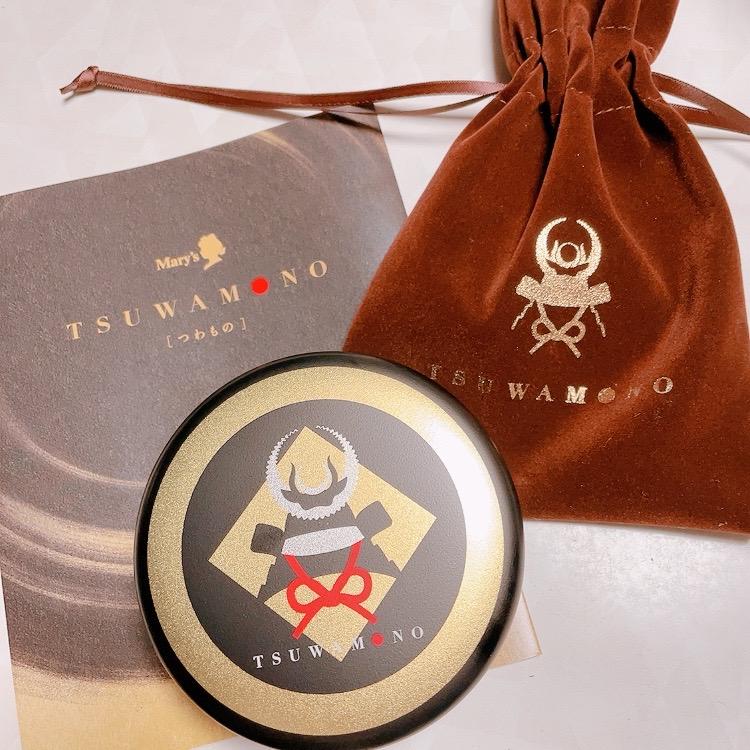 メリーチョコレートのTSUWAMONOシリーズより徳川家康をイメージしたチョコレート