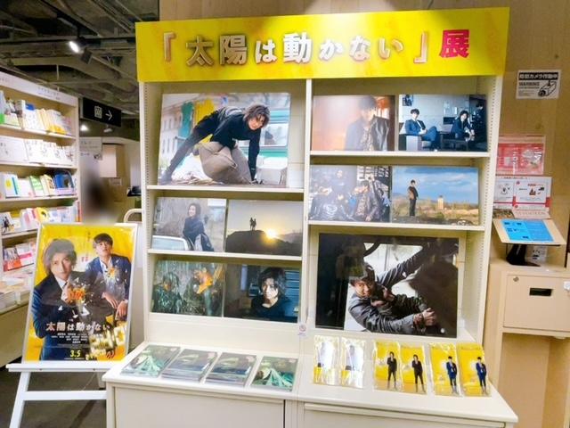HMV渋谷店 店内での展示の様子