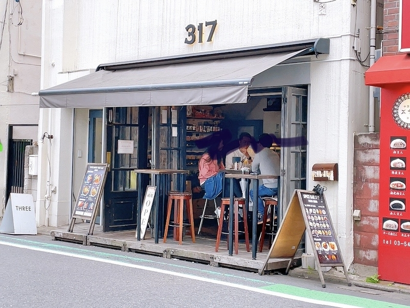三軒茶屋「スパイスバル317」外観