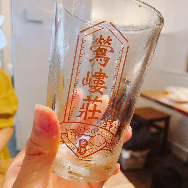 白山「鶯嶁荘 also」お店のロゴが入ったオリジナルのグラス