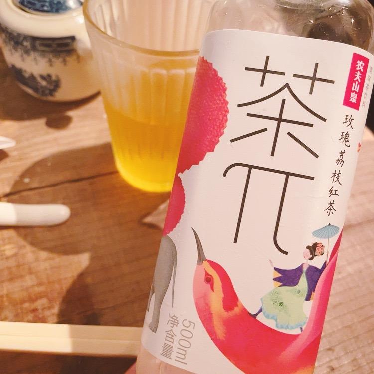 白山「鶯嶁荘 also」ペットボトル入りフレーバー中国茶