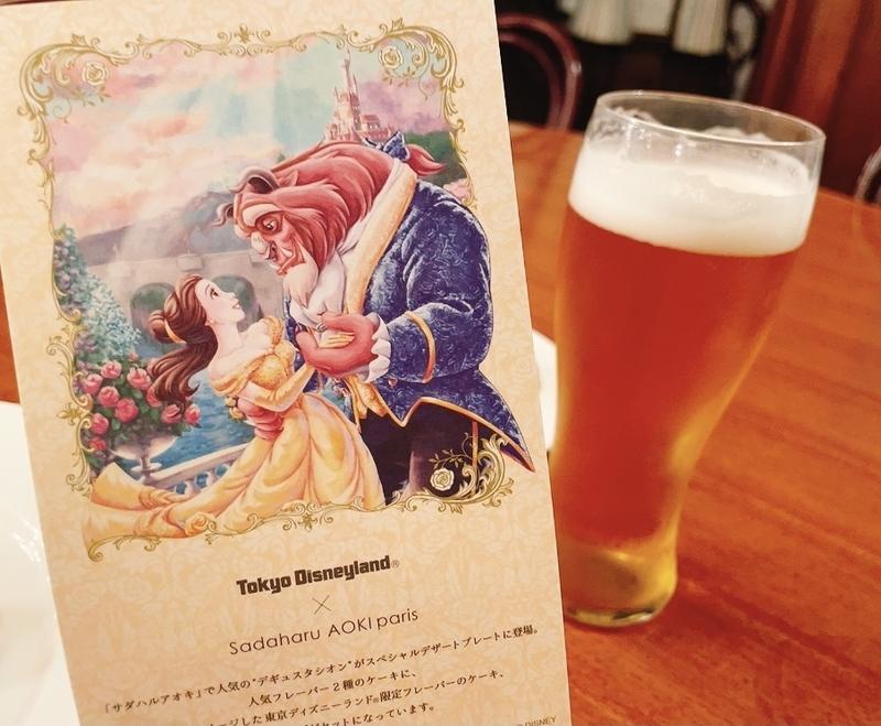 キリン一番搾り生ビール(¥780)