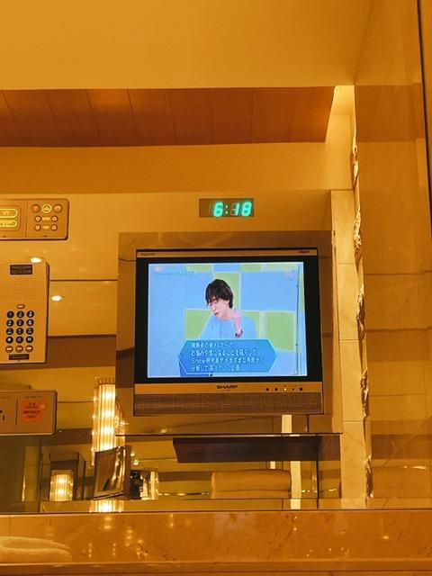 ザ・ペニンシュラ東京でお風呂に入りながらの少クラ