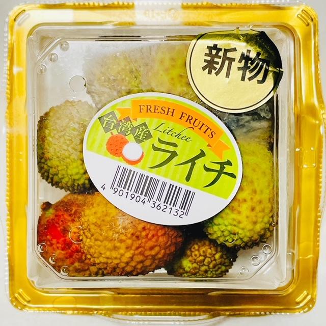 東急ストアで購入した台湾産の生ライチ