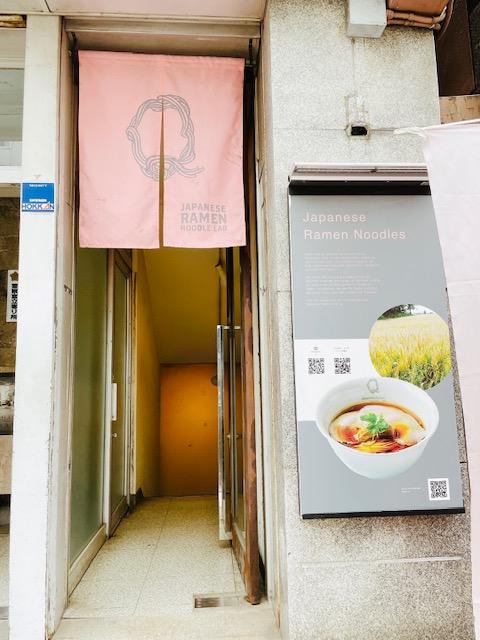 「Japanese Ramen Noodle Lab Q」地上入口