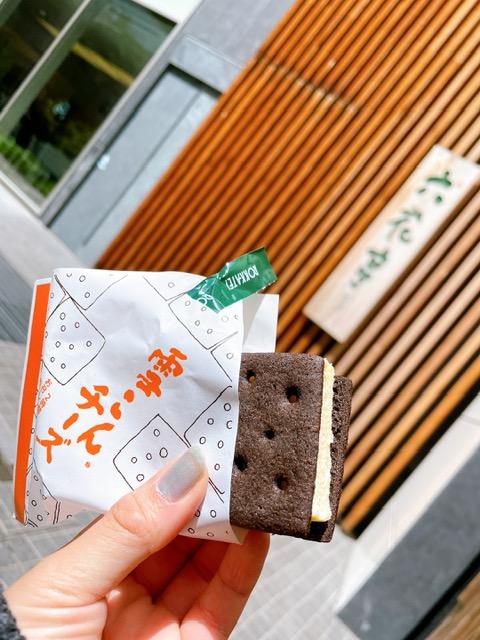 「六花亭 札幌本店」雪こんチーズ