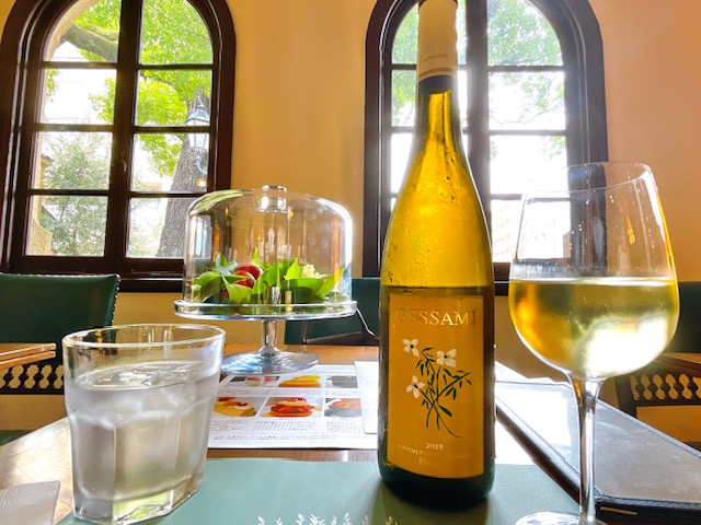 スペインの白ワイン:グラモナ ジェサミ