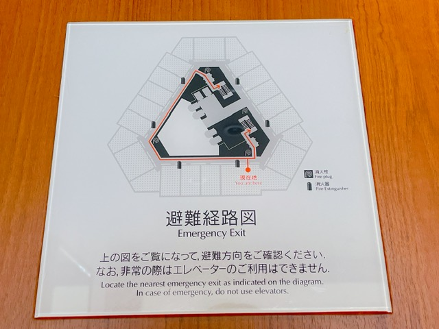 「ザ・プリンスパークタワー東京」緊急避難経路図