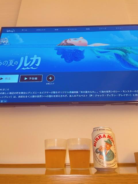 「京王プラザホテル」ハーゲンダッツ食べ放題プラン お部屋で『あの夏のルカ』