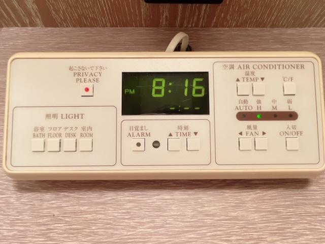 「ヒルトン東京お台場」ヒルトン キングルーム 歴史を感じるマルチコントローラー