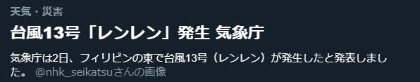 f:id:imaginary_user_blog:20190902173040p:plain