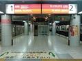 東京駅京葉線ホーム1・2番線