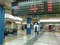 東京駅総武本線・横須賀線コンコース