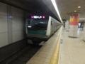 りんかい線新木場駅 JR東日本E233系大崎行