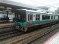 京都駅に現れた125系