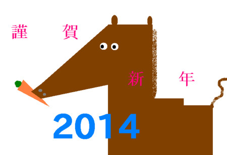 20140101091314