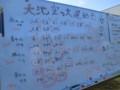 [2012空の運動会]