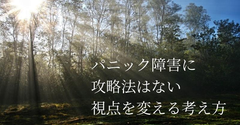 f:id:imaiki_nanomiri:20200216091646j:plain