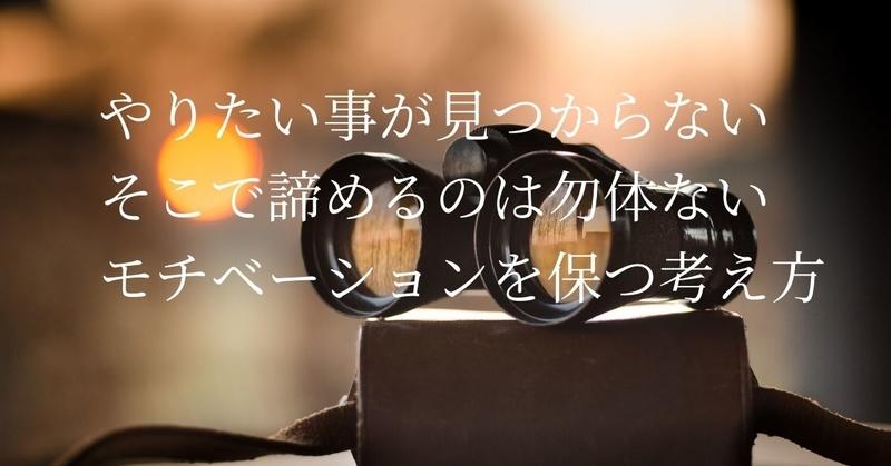 f:id:imaiki_nanomiri:20200218093207j:plain