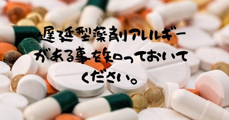 f:id:imaiki_nanomiri:20200219111228j:plain