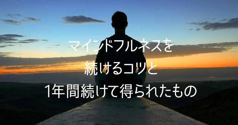 f:id:imaiki_nanomiri:20200222163422j:plain