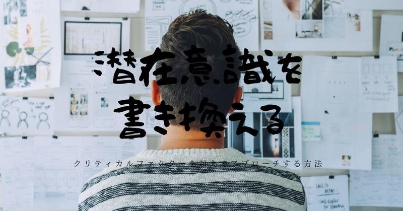 f:id:imaiki_nanomiri:20200224114448j:plain