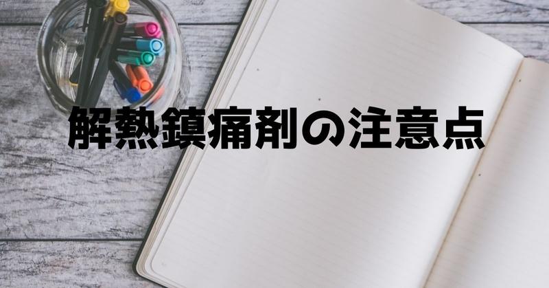 f:id:imaiki_nanomiri:20200225171430j:plain