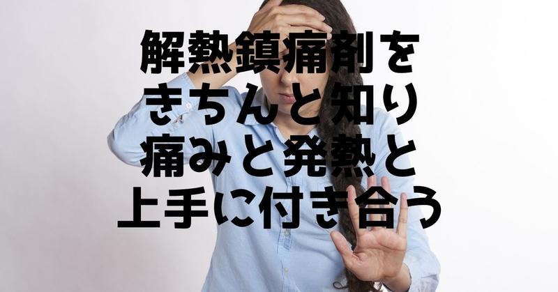 f:id:imaiki_nanomiri:20200225171434j:plain