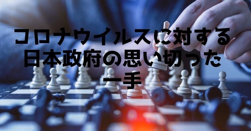 f:id:imaiki_nanomiri:20200227222636j:plain