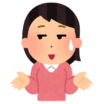 f:id:imaiki_nanomiri:20200229145659p:plain