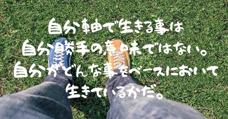 f:id:imaiki_nanomiri:20200229145703j:plain