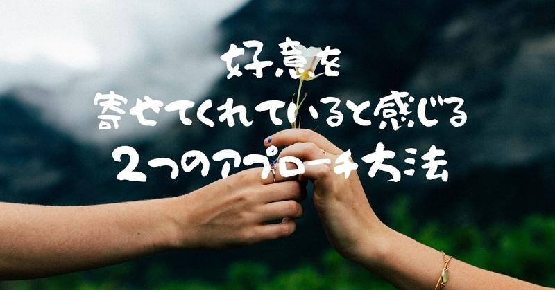 f:id:imaiki_nanomiri:20200305171356j:plain