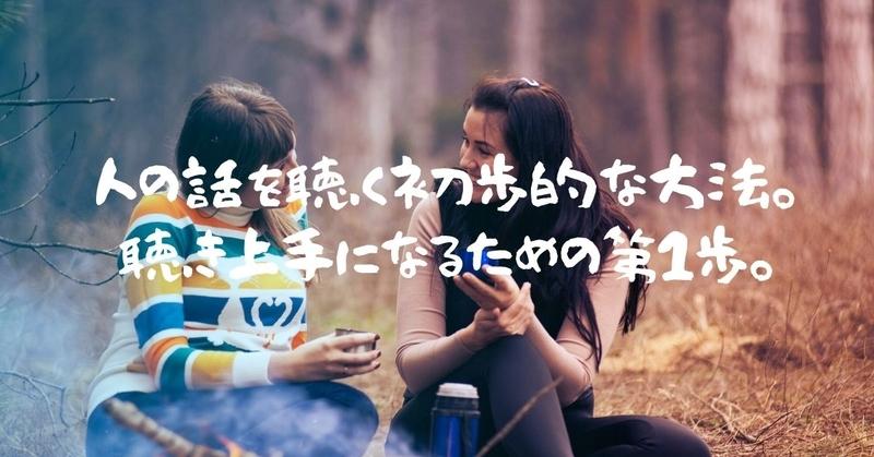 f:id:imaiki_nanomiri:20200307162435j:plain