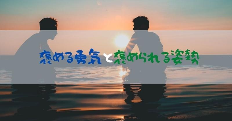 f:id:imaiki_nanomiri:20200320120741j:plain