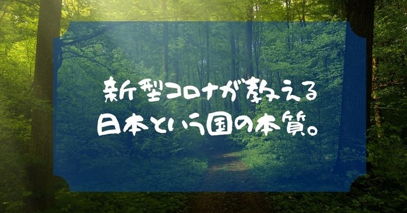 f:id:imaiki_nanomiri:20200323221018j:plain