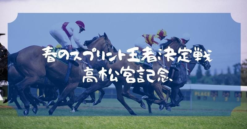 f:id:imaiki_nanomiri:20200326151327j:plain