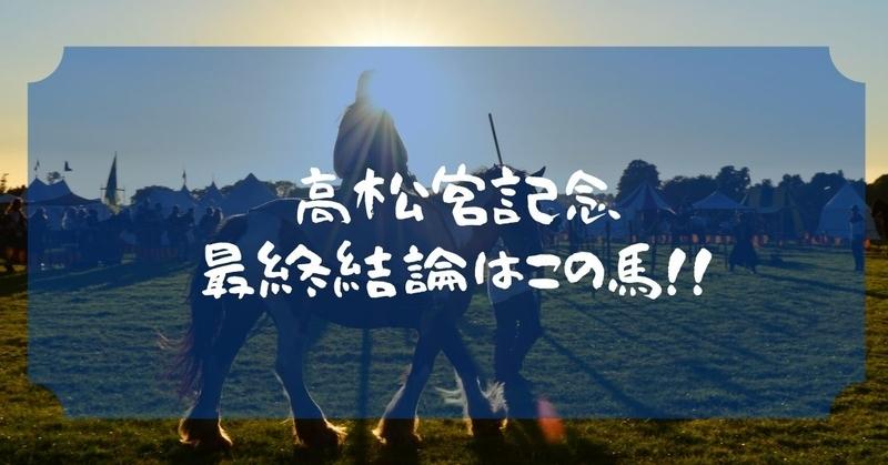 f:id:imaiki_nanomiri:20200328175949j:plain