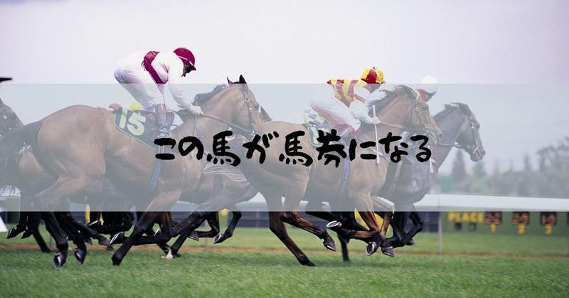 f:id:imaiki_nanomiri:20200601104812j:plain