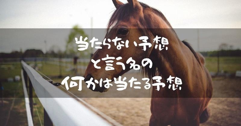 f:id:imaiki_nanomiri:20200611121153j:plain